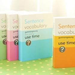 สมุดจดศัพท์- Sentence vocabulary
