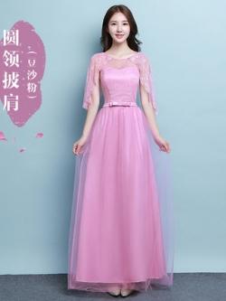 ชุดราตรียาว สีชมพูเข้ม ใส่ออกงานสุดสวย ตัวเสื้อเป็นผ้าลูกไม้เนื้อดีสีชมพูเข้ม