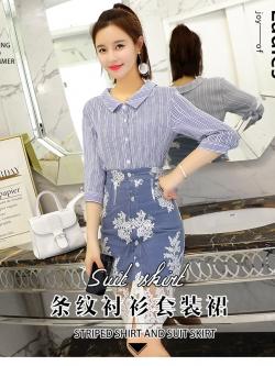 เสื้อผ้าแฟชั่นเกาหลี set เสื้อ และกระโปรงสวยเก๋สวยมากๆ