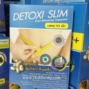 Dotoxi Slim Fast slimming Capsules เหมาะกับผู้หญิงและผู้ชาย ของแท้จากโรงงาน