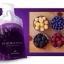 Reserve™ antioxidant fruit blend gel packets(อาหารเสริมเจล)อาหารเสริม รูปแบบเจล เพื่อสุขภาพที่ดีกว่า thumbnail 1