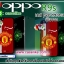 เคส oppo R9s pvc ลายแมนยู ภาพคมชัด มันวาว สีสดใส thumbnail 1