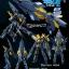 [P-Bandai] MG 1/100 RX-0[N] Unicorn Gundam 02 Banshee Norn thumbnail 6