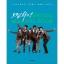 Dream High (KBS Drama) - Special Making Book thumbnail 1
