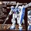 RE/100 RX-78 GP04G Gundam GP-04 (Gebera) thumbnail 2