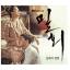 ซีรีย์ เกาหลี Secret Love Affair - Classic Album (JTBC Drama / 2CD) thumbnail 1