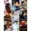 นิตยสาร W KOREA 2016.07 หน้าปก ชานยอล พร้อมส่ง thumbnail 2