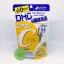 DHC Vitamin C ดีเอชซี วิตามินซี บำรุงผิวพรรณ ลดความหมองคล้ำ thumbnail 1