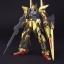 HGUC 1/144 MSN-001 Delta Gundam thumbnail 2