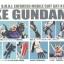 [PG] Strike Gundam thumbnail 4