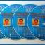คอร์สติวรูปแบบ DVD + คู่มือ ชุดที่ 2 thumbnail 2