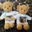 ตุ๊กตาหมี พร้อมสกรีน 250 บ. thumbnail 11