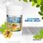 Healthway Royal Jelly 1200 mg เฮลธ์เวย์ รอแยล เจลลี่ นมผึ้งคุณภาพพรีเมี่ยมที่สุด จากออสเตเลีย thumbnail 1