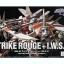 HG 1/144 Strike Rouge + I.W.S.P. thumbnail 1