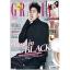 นิตยสารเกาหลี Grazia NO.71 2016.02 Vol.1 หน้าปก So Ji Seop ด้านใน มีGOT7 thumbnail 1