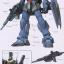 [PG] Gundam MkII Titan thumbnail 5