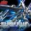 HGUC 1/144 Delta Gundam Kai thumbnail 1