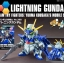 BB398 Lighting Gundam thumbnail 2