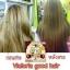แชมพูเร่งผมยาว victoria good hair ยาวเร็ว ยาวจริงใน 7 วัน thumbnail 4