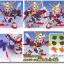 BB242 G Gundam thumbnail 2