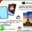 เคสพิมพ์ภาพไอโฟน6 ภาพให้สีคอนแทรส สดใส มันวาว thumbnail 1