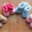 U015**พร้อมส่ง** (ปลีก+ส่ง) ถุงเท้ากึ่งรองเท้า สำหรับวัยหัดเดิน (1-2 ปี) ผูกเชือก พื้นยางอย่างดี กันลื่น งานนำเข้า ( Made in China) thumbnail 1