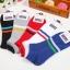 S356**พร้อมส่ง** (ปลีก+ส่ง) ถุงเท้าแฟชั่นเกาหลี ข้อสั้น ชาย คละ 5 สี มี 10 คู่ต่อแพ็ค เนื้อดี งานนำเข้า(Made in China) thumbnail 1