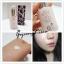 Espoir Dewy Face Glow รองพื้นหน้าวาวโกลว์ ดูฉ่ำน้ำ เนียนใส เป็นประกายเหมือนสาวเกาหลี*หาซื้อยากมาก thumbnail 3