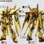 HG 1/144 Oowashi Akatsuki Gundam thumbnail 3