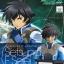 Figure-rise Bust Mobile Suit Gundam 00 Setsuna F Seiei thumbnail 1