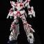 [PG] 1/60 Unicorn Gundam thumbnail 10