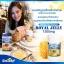 Healthway Royal Jelly 1200 mg เฮลธ์เวย์ รอแยล เจลลี่ นมผึ้งคุณภาพพรีเมี่ยมที่สุด จากออสเตเลีย thumbnail 7