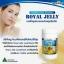 Healthway Royal Jelly 1200 mg เฮลธ์เวย์ รอแยล เจลลี่ นมผึ้งคุณภาพพรีเมี่ยมที่สุด จากออสเตเลีย thumbnail 3