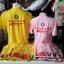 เสื้อกลุ่ม เสื้อทีม ออกแบบฟรี ไม่จำกัดสี thumbnail 7