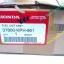 (Honda) ชุดลูกลอยวัดระดับน้ำมันเชื้อเพลิง Honda Wave 125 s แท้ thumbnail 5