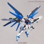 SD GUNDAM EX-STANDARD 009 Destiny Gundam thumbnail 8