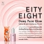 EIGHTY EIGHT Dewy Face Glow เอตี้ เอท ดิวอี้ เฟส โกลว์ เบสเพิ่มความเปล่งประกายสว่างใสแบบมีออร่า thumbnail 12