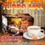Turbo max Cofee กาแฟ เทอร์โบแม็กซ์ กาแฟปลุกความเป็นชาย thumbnail 1