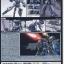 HGUC 1/144 RGM-96X Jesta Cannon thumbnail 5