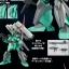 [P-Bandai] HGUC 1/144 Proto Stark Jegan thumbnail 5