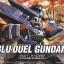 HG 1/144 BLU DUEL thumbnail 1