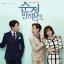 เพลงประกอบ ซีรีย์เกาหลี Falling For Innocence O.S.T - JTBC Drama thumbnail 1