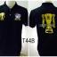 เสื้อโปโล ทีมชาติไทย ลายแชมป์ AFF 4 สมัย สีดำ T44B thumbnail 1