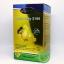 Auswelllife royal jelly 2180 mg ออสเวลไลฟ์ โรยัลเจลลี่ นมผึ้ง สูตรพรีเมี่ยม เข้มข้นที่สุด ส่งฟรี EMS thumbnail 2
