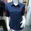 H1150 เสื้อเชิ้ตหญิง ปักแมงปอ thumbnail 6