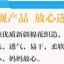U037-22**พร้อมส่ง** (ปลีก+ส่ง) ถุงเท้า Q- House แฟชั่นเด็กโต (3-6 ปี) มีกันลื่น เนื้อดี งานนำเข้า ( Made in China) thumbnail 13