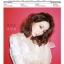 นิตยสารเกาหลี High Cut - Vol.167 หน้าปก LEE MIN JUNG ด้านในมี D.O exo พร้อมส่ง thumbnail 1