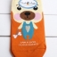 A034**พร้อมส่ง**(ปลีก+ส่ง) ถุงเท้าแฟชั่นเกาหลี ข้อสั้น มีหู มี 6 แบบ เนื้อดี งานนำเข้า( Made in Korea) thumbnail 3