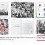 EXO - Vol.1 [XOXO] (Kiss Ver.) ไม่มี โปสเตอร์ thumbnail 3