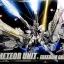 HG 1/144 Meteor Unit + Freedom Gundam thumbnail 1